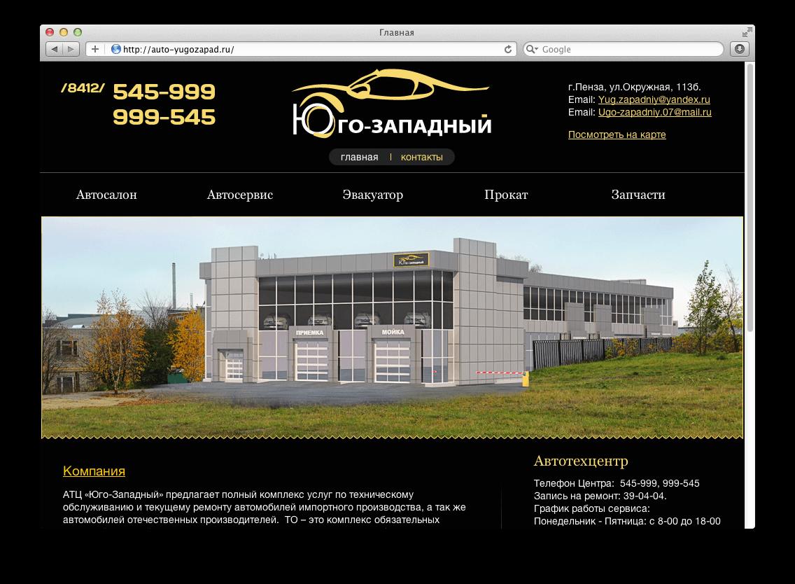 auto-yugozapad.ru
