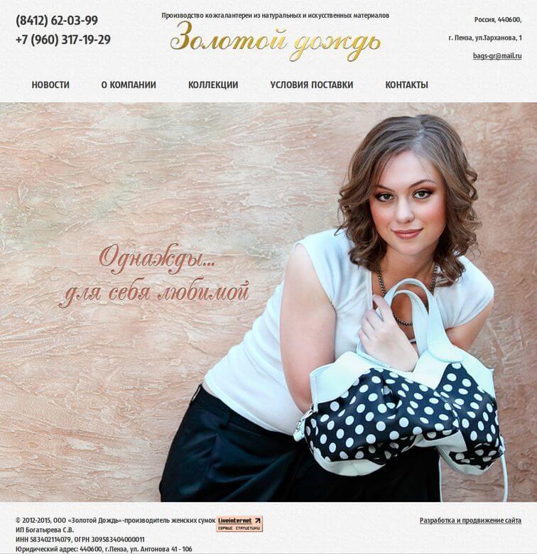 bags-gr.ru