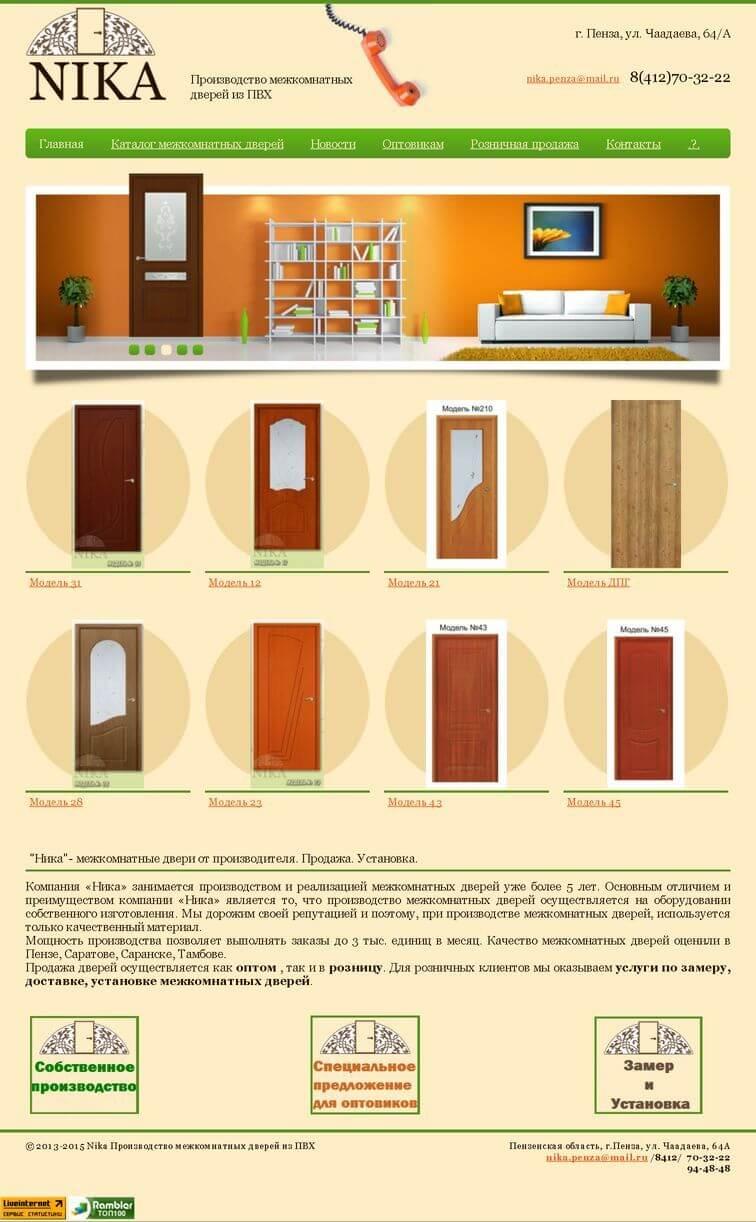 dveri-nika58.ru