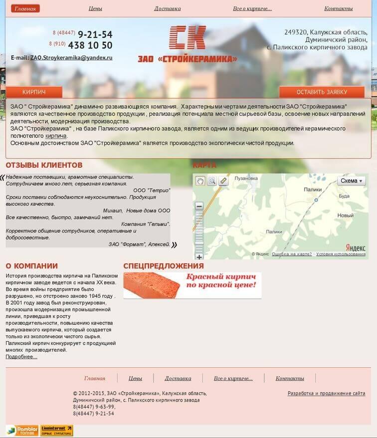 paliki-sk.ru
