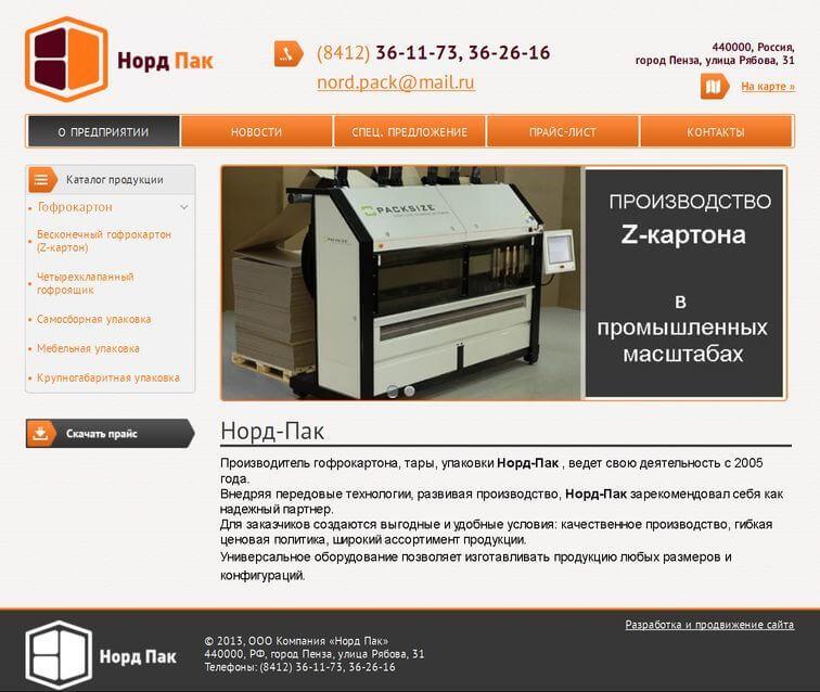 np58.ru